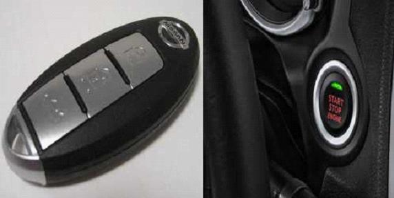 Anda Harus Tahu Perbedaan Smart Entry Key dan Immobilizer